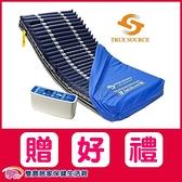 【24期0利率】 淳碩 交替式壓力氣墊床超值組合 TS-706 高階數位型 B款補助