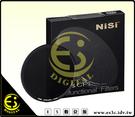 ES數位 NISI ND8&CPL 58mm 超薄 多功能 二合一 減光鏡 偏光鏡 偏光中灰濾鏡 邊框3.5mm