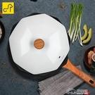 卡特馬克麥飯石不粘鍋炒鍋家用炒菜鍋八角網紅平底鍋燃氣灶電磁爐 好樂匯