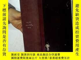 二手書博民逛書店CORCULATION罕見VOL52 JULY-DEC 1975