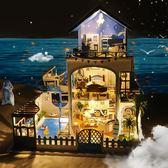 DIY小屋別墅手工制作小房子模型拼裝兒童玩具禮物【奇趣小屋】