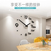 免打孔diy鐘錶掛鐘客廳家用時尚時鐘現代簡約裝飾個性創意北歐錶 阿卡娜