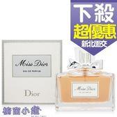 Miss Dior Dior 迪奧 Miss Dior 香氛 (淡香精) 100ML
