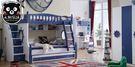 【大熊傢具】IKS 611 兒童床 上下...
