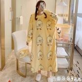 韓國布袋珊瑚絨睡裙秋冬季可愛鴨寬鬆長款學生睡衣女法蘭絨家居服『快速出貨』