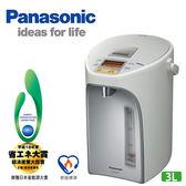 Panasonic國際 3公升保溫熱水瓶【NC-SU303P】真空斷熱材