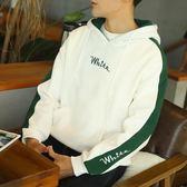 男士連帽衛衣新品新款秋季韓式潮流春秋學生套頭衫上衣服寬鬆外套 最後一天85折