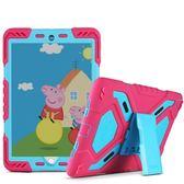 蘋果iPad保護套mini2平板電腦iPad4矽膠air2防摔9.7寸愛派6全包 伊衫風尚
