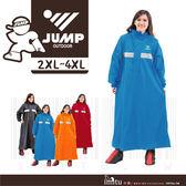imitu 【JUMP】太空套頭式『反光』連身一件式風雨衣(四色_2XL~4XL)