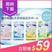 日本Fingers 馬桶芳香強效清潔球(50g) 4款可選【小三美日】原價$79