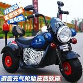兒童電動摩托車遙控哈雷大號軟座雙驅雙電瓶可坐騎男女寶寶電瓶車  NMS 露露日記