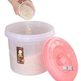 米桶家用30 斤塑料密封廚房20 斤收納面粉桶10kg15kg 防潮裝米桶JY 【 出貨】