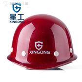 安全帽工程工地建筑施工勞保防砸領導電工安全頭盔 【創時代3c館】