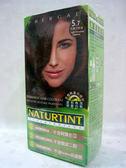 NATURTINT赫本~5.7巧克力棕色染髮劑