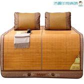 涼席竹席1.8m床冰絲席雙面折疊【洛麗的雜貨鋪】