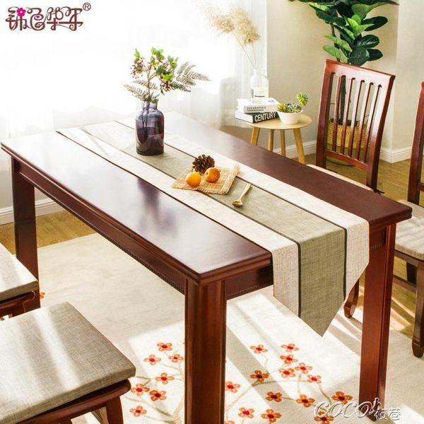 桌巾 現代簡約布藝桌旗中式禪意餐桌旗布茶幾電視櫃桌布餐桌裝飾布長條 新品