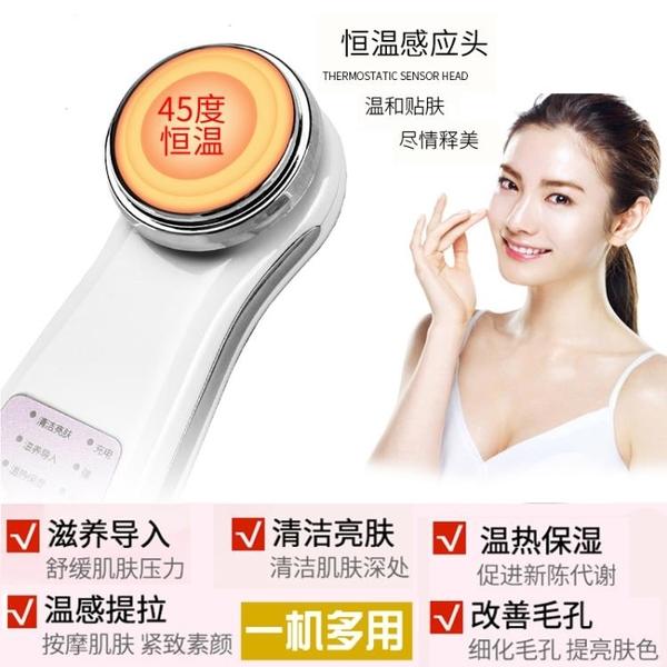 精華導入儀導出美容儀家用潔面儀臉部微電流按摩儀器面部嫩膚排毒