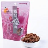 梅香莊 極品梅肉 55g/包