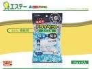 日本雞仔牌 棉被用備長炭防蟲除濕消臭劑(54gx4片)《Midohouse》