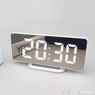 鬧鐘 新款創意手機充電鏡像電子貪睡鬧鐘 LED顯示酒店鐘表化妝鏡5018 3C優購