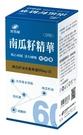 港香蘭南瓜籽精華軟膠囊60粒