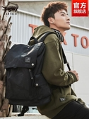 鱷魚男士後背包商務休閒電腦帆布背包旅游旅行包簡約時尚潮流書包 滿天星