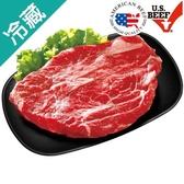美國梅花牛排1盒(500g±5%/盒)【愛買冷藏】