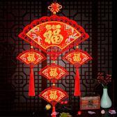 豬年掛件 中國結錢袋新年客廳室內裝飾豬年春節絨布吉祥物掛件生意店面佈置 瑪麗蘇