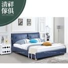 【新竹清祥傢俱】PBB-11BB01-現代時尚五尺牛皮床 床架 牛皮 雙人床架 特價 時尚 簡約 設計師