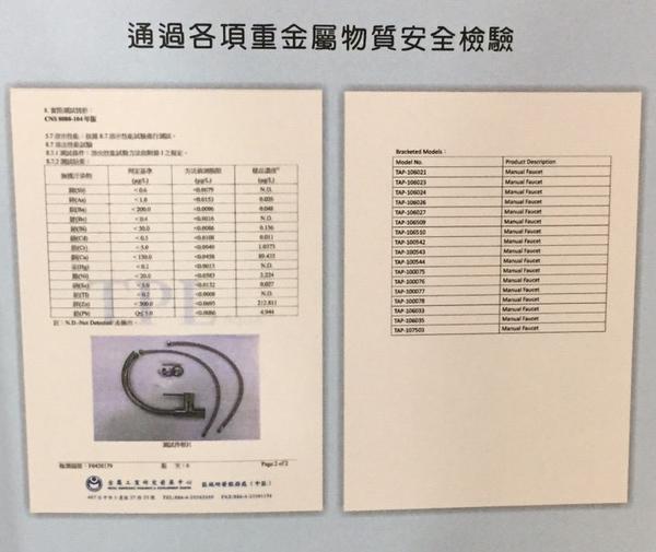 【麗室衛浴】國產精品 TAP-106026 無鉛 廚房龍頭