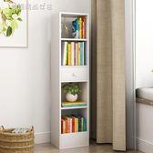 書架落地簡約現代經濟型創意小書櫃臥室簡易桌上置物架YXS 夢露時尚女裝