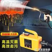 高壓高溫蒸汽清潔機家用油煙機空調清洗工具全套多功能家電清洗機 NMS 快意購物網