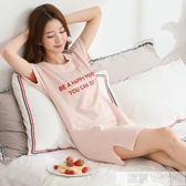 睡衣女夏季韓版短袖大碼睡裙女夏天純棉薄款寬鬆居家連身裙 韓慕精品