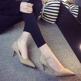 裸色高跟鞋女細跟尖頭鞋女絨面中跟單鞋女鞋6cm黑色工作鞋女 森雅誠品
