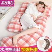 孕婦枕頭護腰側睡枕托腹用品u型枕側臥多功能睡覺睡枕靠枕抱枕 英雄聯盟igo