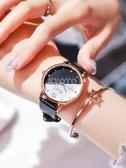 2020年新款小清新簡約氣質手錶女款名牌中學生韓版 【快速出貨】