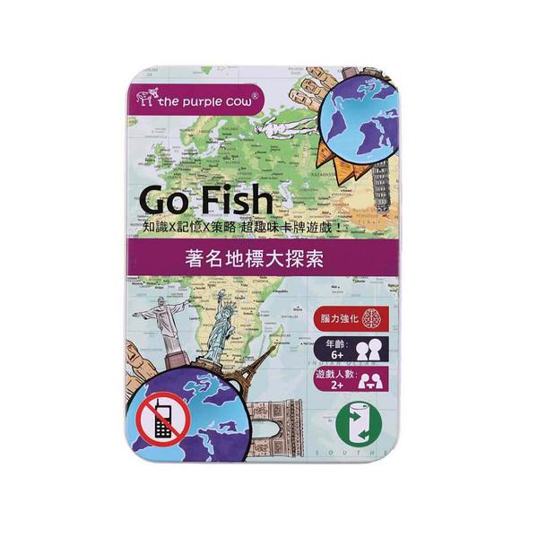 《 The Purple Cow 》Go Fish! 著名地標大探索╭★ JOYBUS玩具百貨