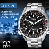 【公司貨保固】CITIZEN CB0141-55E 光動能鈦金屬電波錶