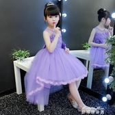 女童新款夏裝蓬蓬紗洋裝小女孩拖尾裙子兒童夏季洋氣公主裙  麥琪精品屋