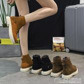 馬丁靴女英倫風夏季學生韓版百搭女靴春秋單靴短靴女 概念3C旗艦店