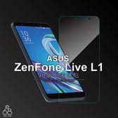 9H 鋼化玻璃 ASUS ZenFone Live L1 ZA550KL X00RD 保護貼 手機螢幕貼 防刮 鋼化 貼 半版 非滿版