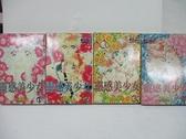 【書寶二手書T1/漫畫書_CV9】靈感美少女_全4集合售_杉惠美子