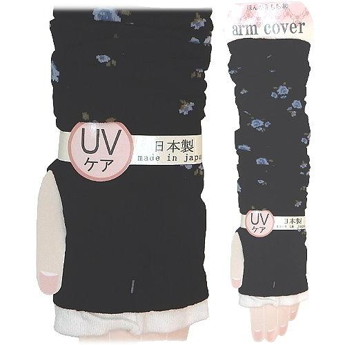 【波克貓哈日網】日本製UV袖套 ◇黑底小藍花◇ 《套至手臂》60cm