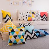 北歐抱枕 幾何靠墊黃色抱枕現代簡約風格家用客廳沙發靠包靠枕套不含枕芯