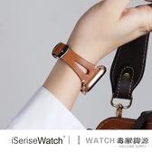 適用蘋果手表iwatch錶帶皮質時尚細表帶鏤空apple watch4/3/2/1【毒家貨源】
