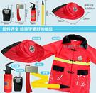 現貨消防隊員造型服101-C01職業裝扮服萬聖節.聖誕節.舞會表演角色扮演道具兒童COSPLAY