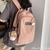 書包雙肩包年大容量女韓版百搭高中大學生背包bf風古著感 快速出貨