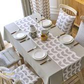 北歐風布藝餐桌茶幾布純色小清新棉麻桌布桌旗長方形現代簡約【全館免運】