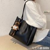 托特包 包包女斜挎包百搭大容量單肩包2021新款潮時尚大學生上課包托特包