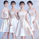 香檳伴娘服時尚新款韓版新款伴娘禮服畢業小禮服短款修身姐妹團女 qf4178【黑色妹妹】